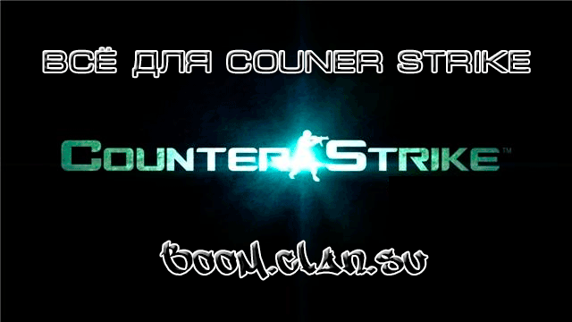 Counter - Strike.